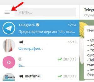 Ник человека в Телеграме