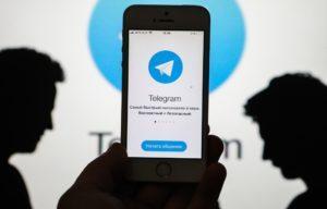 Количество пользователей Telegram