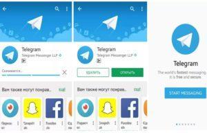 Причины отказа регистрации в Телеграм