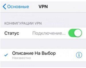 Как правильно обойти блокировку аккаунта в Телеграм