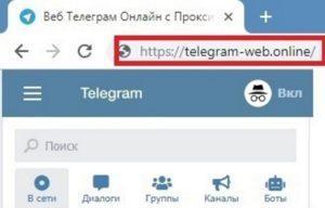 Можно ли в телеграм сохранять переписку