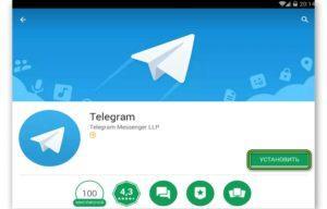 """Телеграм"" для планшета"