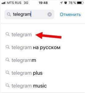 "Ошибки установки ""Телеграм"" для планшета"