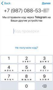 """""""Телеграм"""" на планшете"""