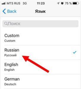 Как пользоваться Телеграм на планшете