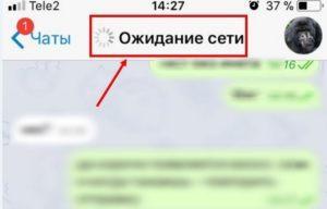 Проблемы в работе Телеграма