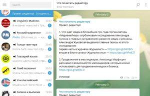 Чем полезен мессенджер Telegram