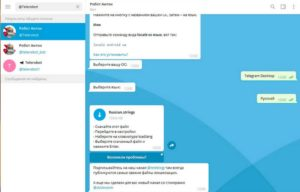 Функции мессенджера Telegram