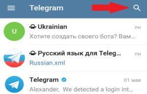 Как найти интересные каналы в Телеграм