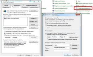 Как SOCKS 5 поможет обойти блокировку в Telegram