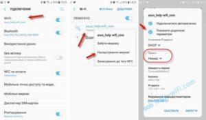 Сетевой протокол SOCKS 5 для разблокировки Telegram