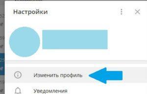 Варианты юзернеймов в мессенджере Telegram