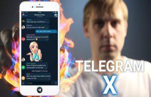 Как скачать Телеграм Х