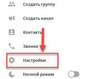 Как выделить текст в Телеграм